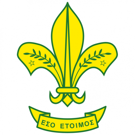 The Limassol Scout District